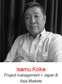 Isamu-Koike-LAW-FIRM